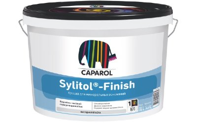 Sylitol Finish B1 (фасовка 10 л)